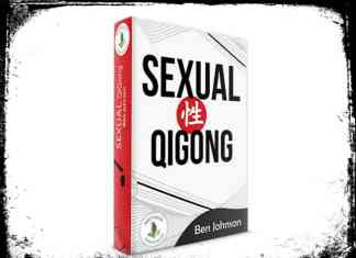 Sexual QiGong Program