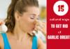 15 ways to get rid of garlic breath